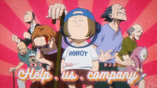 Help_Us_Company